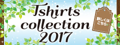 Tshirtscollection2017
